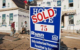 供应不足 美国房价大幅攀升5.2%
