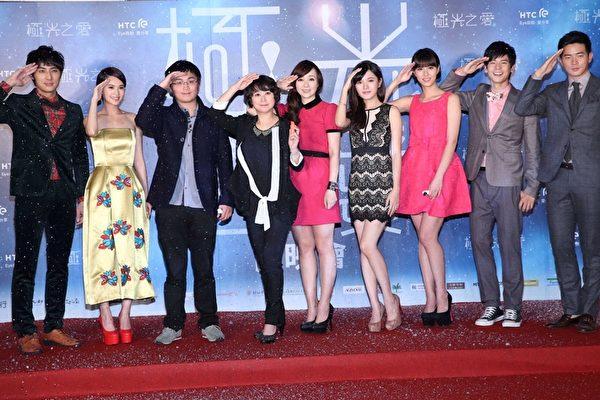 王月监制新片首映 李国修子弟兵齐聚