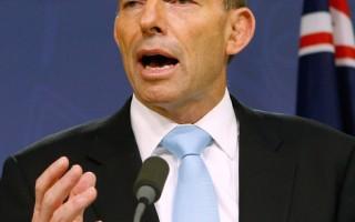 """澳总理:""""我们可能阻止这场悲剧吗?"""""""