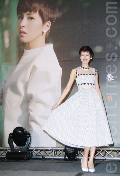 曾沛慈於2014年12月17日在台北發片《我是曾沛慈 I'm Pets》。(黃宗茂/大紀元)