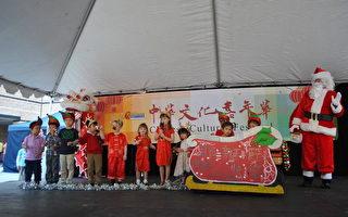 中文學習熱又樂 爾灣中華文化嘉年華