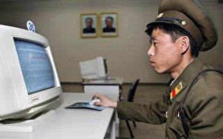 """索尼遭骇 朝鲜军方""""121局""""骇客涉嫌"""