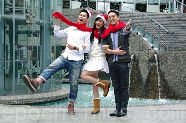 台视《雨后骄阳》于2014年12月18日在台北办理媒体见面会。图左起为杨子仪、陈怡嘉、Junior(韩宜邦)。(黄宗茂/大纪元)