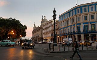 來去古巴 揭開古巴神秘的面紗