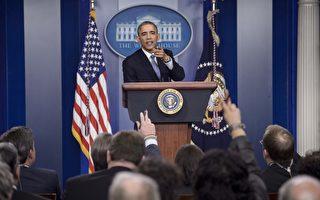 奧巴馬年末記者會 熱點話題一一作答