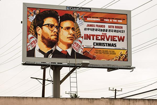 索尼影業表示不會因為受到威脅就放棄發布有爭議的電影。(Christopher Polk/Getty Images)