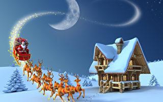 圣诞老公公在哪里?NORAD告诉你