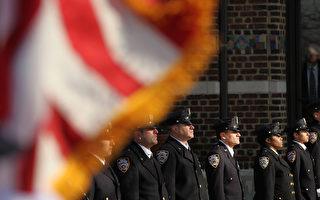 组图:因公殉职永垂史册的纽约警察