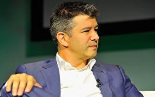 Uber执行长UCLA辍学生 身价949亿元