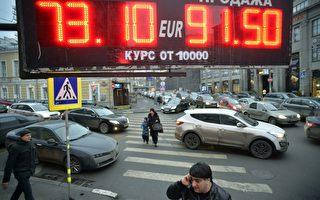 盧布重貶物價飆 今年俄國新年大不同