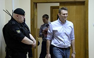 俄羅斯異見人士納瓦爾尼譴責推特封殺川普