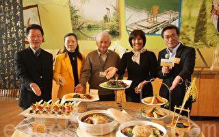 太極美地分享會 體驗竹茶文化美學