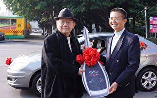 辅仁中学杰出校友李丽裕捐车回馈母校