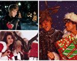 迄今YouTube浏览次数最多的圣诞歌曲,贾斯汀‧比伯、玛丽亚‧凯莉和威猛乐队排前三名。(视频截图,维基百科公共领域/大纪元合成)