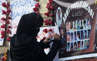 巴基斯坦500死刑犯即將面臨處決