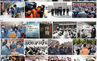"""投书: 上海5.15群体冤案13""""囚犯""""遭酷刑统计"""