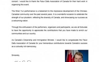 賀加拿大巡演 聯邦部長:神韻保護並復興文化傳統