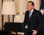澳洲总理艾伯特(Tony Abbott)提醒人们,澳洲的国家恐怖主义警报级别仍处于高级别。(Stefan Postles/Getty Images)