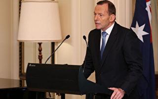 澳警方拘捕兩涉恐男子 恐襲預警高懸