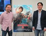 夢工廠動畫《馴龍高手2》動畫特效總監是華裔動畫師李立民(左),其手下的特效領隊是韓裔動畫師Domin Lee。(公關提供)