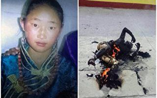 四川阿坝19岁女孩自焚抗议身亡(慎入)