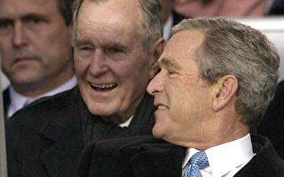 美国前总统老布什呼吸困难紧急送医