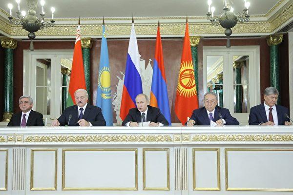 俄和前蘇聯國家成立經濟區 成員國分裂