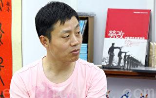專訪杜斌:再揭馬三家罪惡 這個星球無法容忍