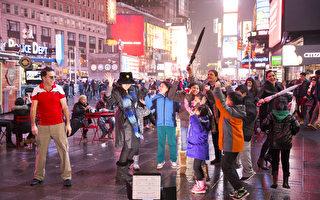 组图:纽约浪漫圣诞节