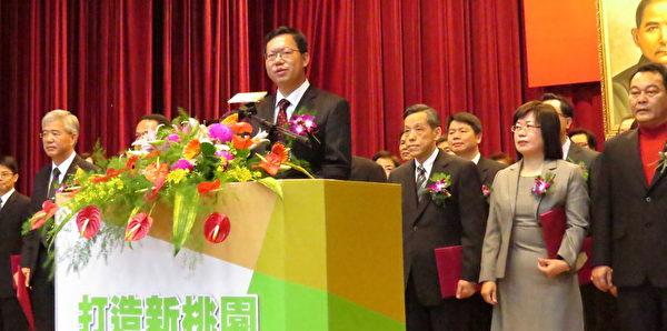 桃园升格后第一任市长郑文灿就职,向团队喊话上工了! (徐乃义/大纪元)