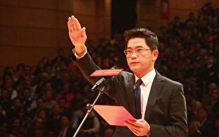 台东县市乡长就职 为幸福台东打拼