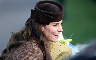 组图:英国王室庆圣诞 俏妈咪凯特最亮眼