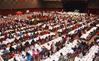 加州圣地亚哥圣诞节慈善午餐惠千人