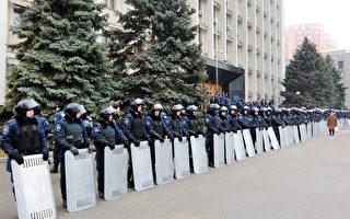 金块变铅块 乌克兰央行失窃黄金11公斤