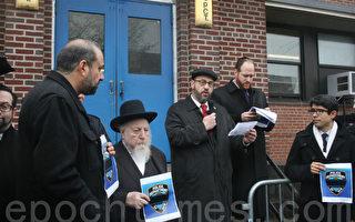 布碌崙猶太裔社區議員哀悼兩名警員