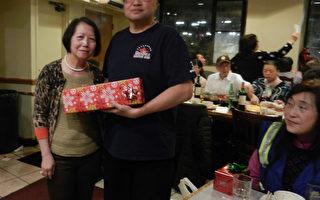 華埠治安巡邏隊火鍋餐會慶聖誕