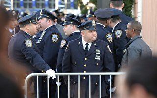 纽约殉职警察被追认名誉牧师和一级警探