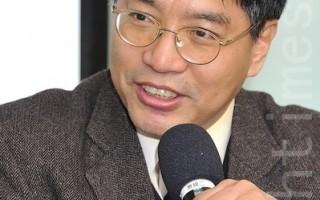 赖怡忠:九评可做台湾订两岸政策参考依据