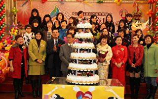 校长庄立中(1排左4)与校友带着全场齐唱生日快乐歌。(李撷璎/大纪元)