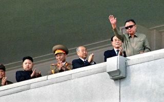 朝鲜施美人计 以女特务色诱外籍精英牟利