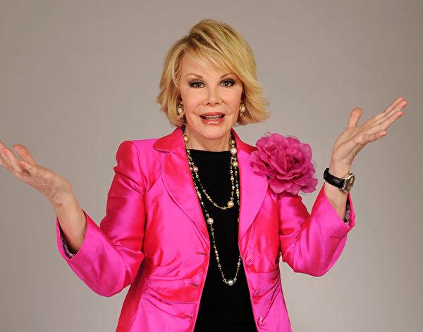 被誉为美国最幽默女人之一的资深脱口秀主持人琼‧里弗斯于9月4日辞世,享年81岁。(Larry Busacca/Getty Images for Tribeca Film Festival)