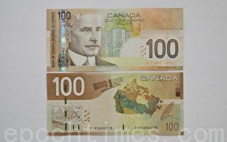 加国央行意外降息 加币急贬1.9%