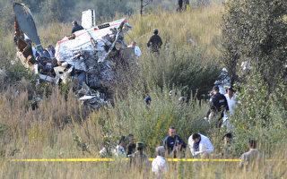 女預言家預言 二個名人的墜機事件