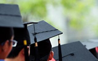 哈佛商學院院長:MBA還有用嗎?
