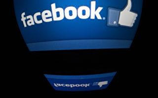 研究:脸书知道你的个性 比亲友还了解你