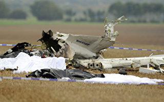 坠机爸妈亡 7岁童独走1.6公里求救
