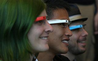 三大困扰 谷歌停止销售个人版谷歌眼镜