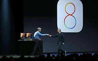 苹果公布手机版软件更新iOS 8.1.3