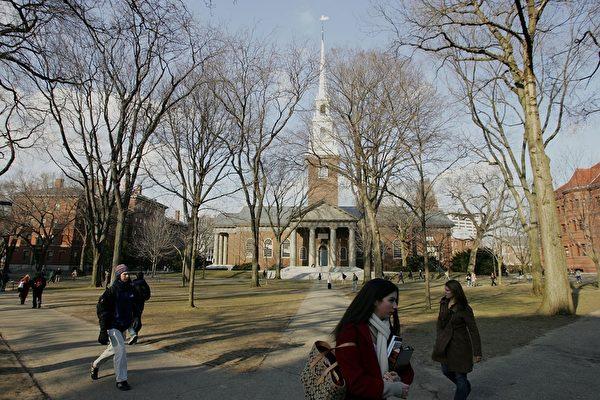 哈佛耶鲁收取外国资金 遭美国教育部调查