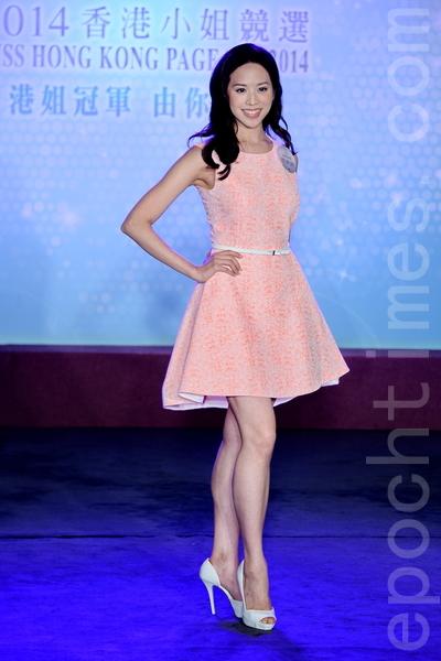 2014香港小姐冠军邵珮诗。图为资料照。(宋祥龙/大纪元)